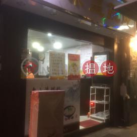 7 Tai Yuen Street,Wan Chai, Hong Kong Island