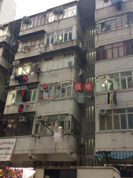 大南街360號 (360 Tai Nan Street) 深水埗|搵地(OneDay)(1)