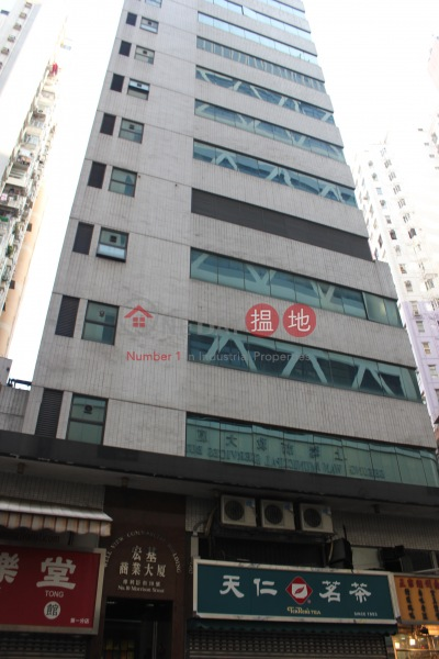 Well View Comm Building (Well View Comm Building) Sheung Wan|搵地(OneDay)(3)