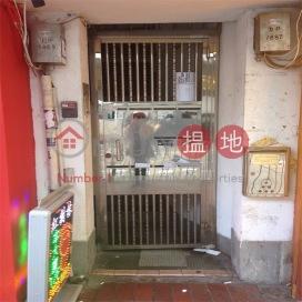 皇后大道東 259 號,灣仔, 香港島