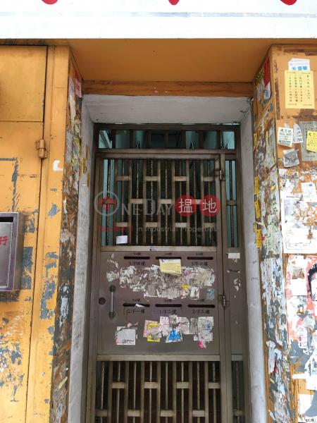 54 Larch Street (54 Larch Street) Tai Kok Tsui|搵地(OneDay)(3)