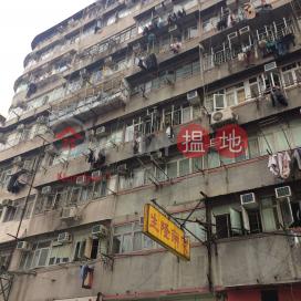 70 Pei Ho Street,Sham Shui Po, Kowloon