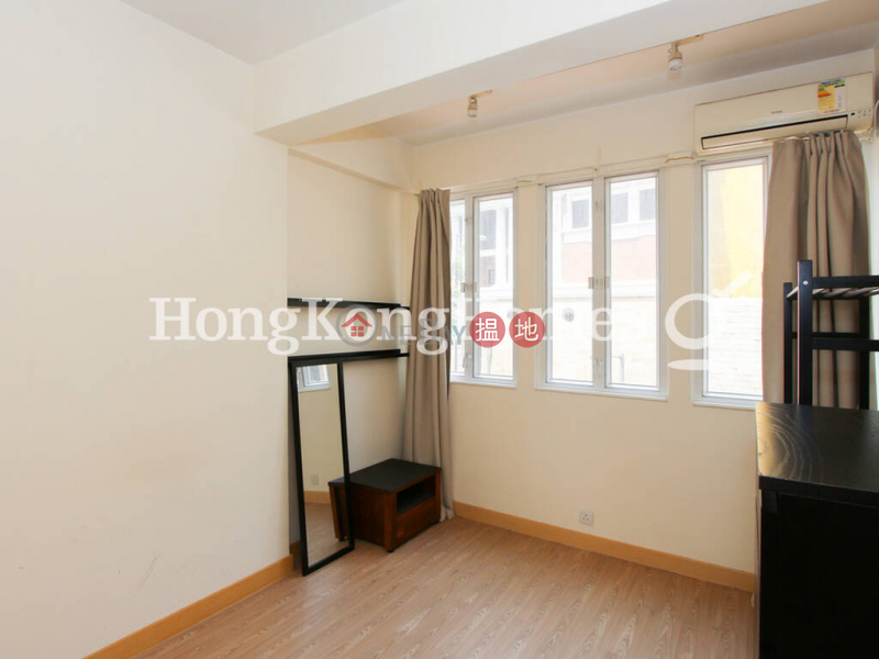 Sunny Building Unknown Residential, Rental Listings   HK$ 35,000/ month