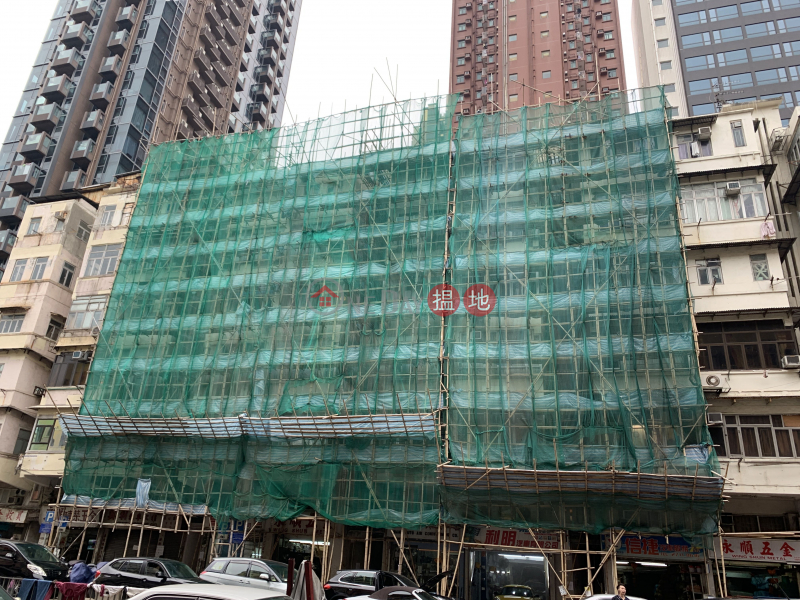 181D KOWLOON CITY ROAD (181D KOWLOON CITY ROAD) To Kwa Wan|搵地(OneDay)(1)