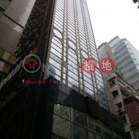 Cheuk Nang Centre,Tsim Sha Tsui, Kowloon