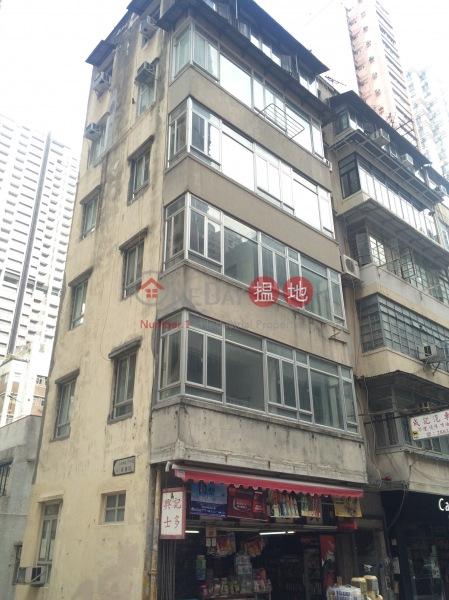 27 High Street (27 High Street) Sai Ying Pun 搵地(OneDay)(2)