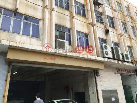 同珍工業大廈|葵青同珍工業大廈(Tung Chun Industrial Building)出租樓盤 (jessi-04793)_0