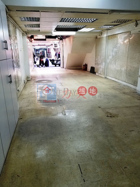 YU CHAU ST, 1 Yu Chau Street 汝州街1號 Rental Listings | Yau Tsim Mong (INFO@-8003605834)