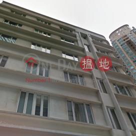 蘭芳道23號,銅鑼灣, 香港島