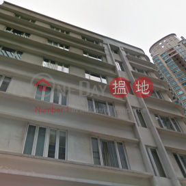 23 Lan Fong Road,Causeway Bay, Hong Kong Island