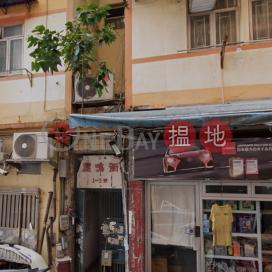 3 LUK MING STREET,To Kwa Wan, Kowloon