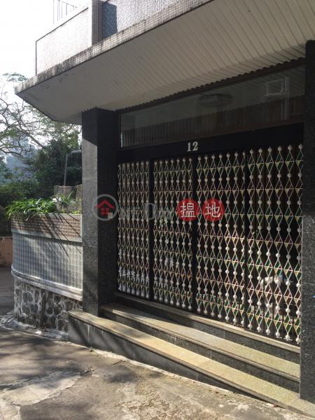 鍾山臺12號 (12 Chung Shan Terrace) 荔枝角|搵地(OneDay)(5)