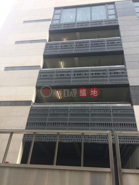 170E Boundary Street (170E Boundary Street) Kowloon Tong|搵地(OneDay)(2)