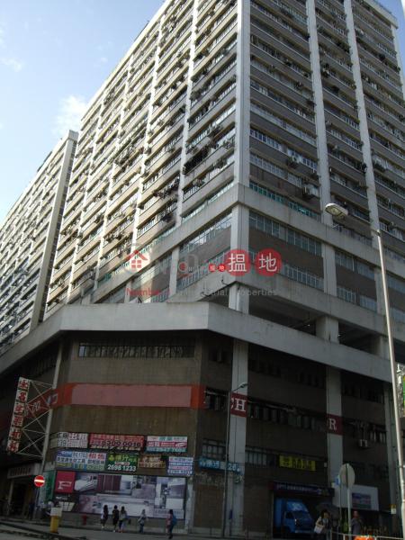 Kin Ho Industrial Building Block 1, 14 Au Pui Wan Street   Sha Tin, Hong Kong Sales HK$ 51.72M