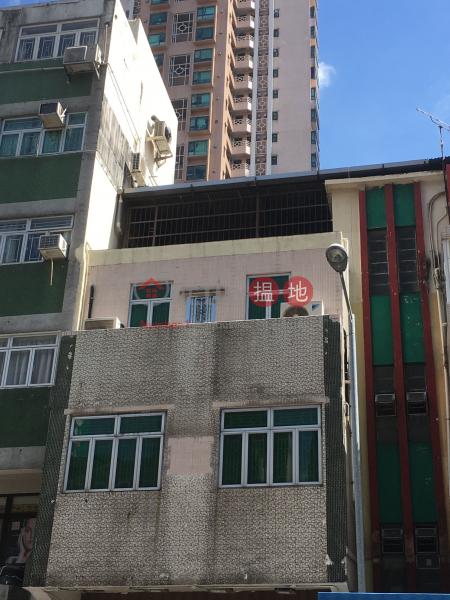 富財樓 (Foo Choy House) 元朗|搵地(OneDay)(1)