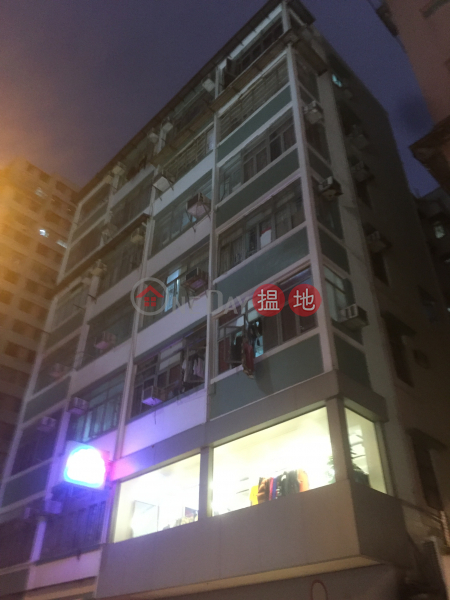 Minden Apartment (Minden Apartment) Tsim Sha Tsui|搵地(OneDay)(1)