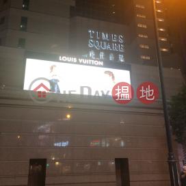 時代廣場,銅鑼灣, 香港島