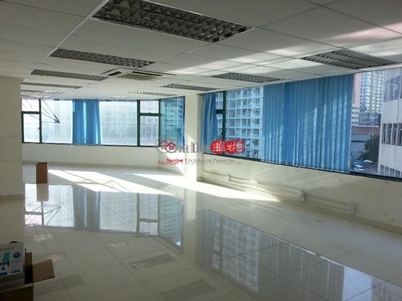 美順工業大廈|葵青美順工業大廈(Mai Shun Industrial Building)出租樓盤 (pyyeu-05230)
