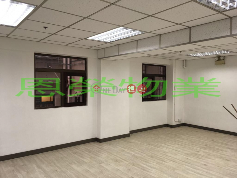 Property Search Hong Kong   OneDay   Office / Commercial Property, Sales Listings   TEL 98755238