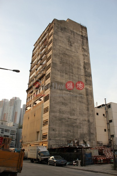 聯益工業大廈 (United Industrial Building) 黃竹坑|搵地(OneDay)(1)