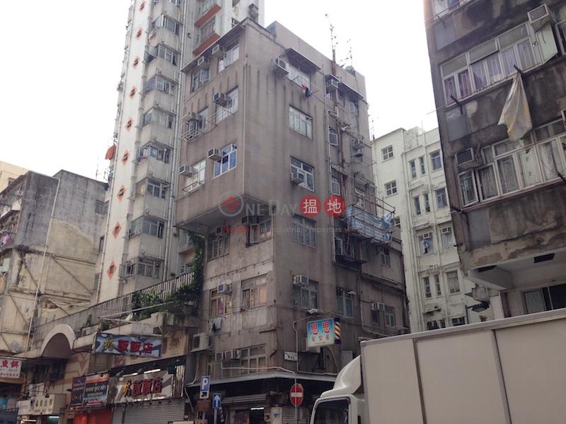 炮台街26號 (26 Battert Street) 佐敦 搵地(OneDay)(1)