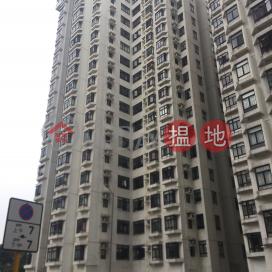 杏花邨29座,杏花村, 香港島