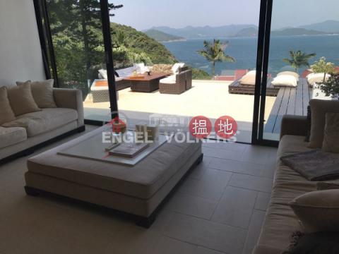 4 Bedroom Luxury Flat for Sale in Clear Water Bay|Bella Vista(Bella Vista)Sales Listings (EVHK40803)_0