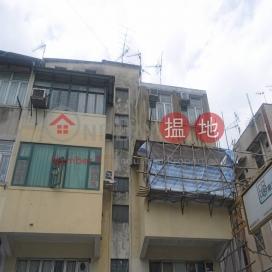 San Shing Avenue 2|新成路2號