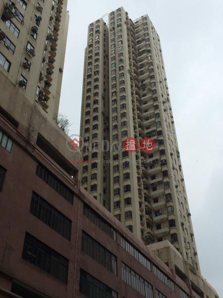 Victoria Centre Block 1 (Victoria Centre Block 1) Causeway Bay|搵地(OneDay)(1)