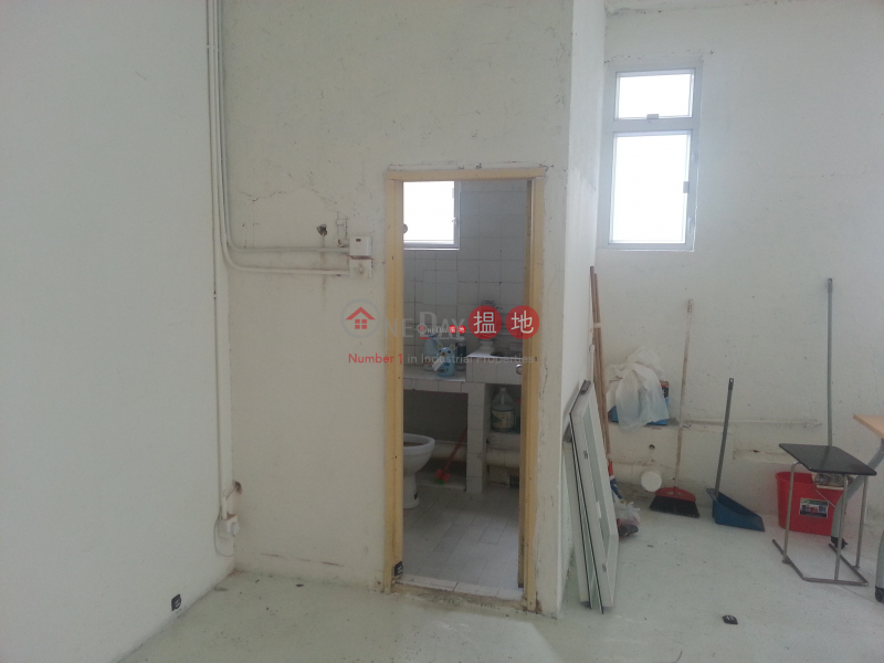 Property Search Hong Kong | OneDay | Industrial | Sales Listings Wah Tat Industrial Centre