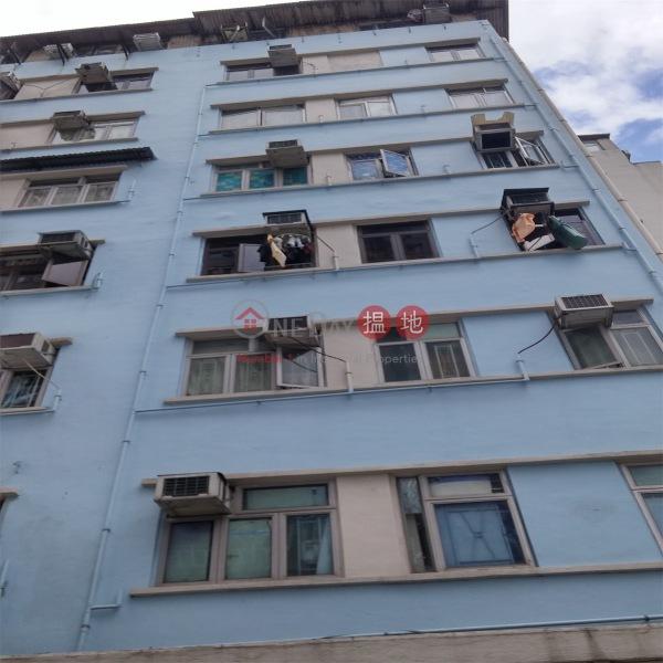 Chun Po Building (Chun Po Building) Kwai Chung 搵地(OneDay)(3)