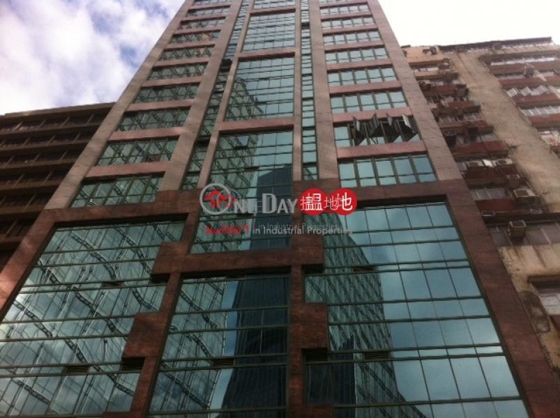 京貿中心|觀塘區京貿中心(Capital Trade Centre)出售樓盤 (daisy-00129)