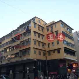 2-12 Shung Ling Street,San Po Kong, Kowloon