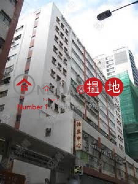 kwun tong, East Sun Industrial Building 怡生工業大廈 Rental Listings | Kwun Tong District (pro21-05675)
