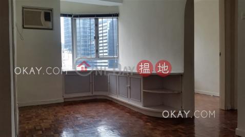 2房1廁,極高層《華蘭花園 翠蘭閣出租單位》|華蘭花園 翠蘭閣(Westlands Court Tsui Lan Mansion)出租樓盤 (OKAY-R201100)_0