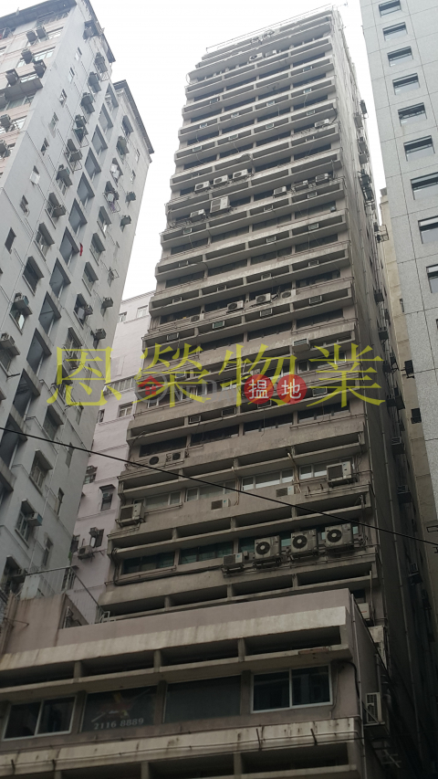 TEL: 98755238|Wan Chai DistrictKam Fung Commercial Building(Kam Fung Commercial Building)Rental Listings (KEVIN-1760855039)_0