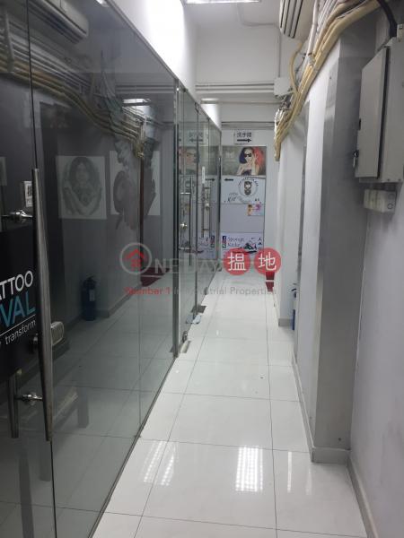 Chip Lee Building   Low Retail Sales Listings HK$ 46.88M