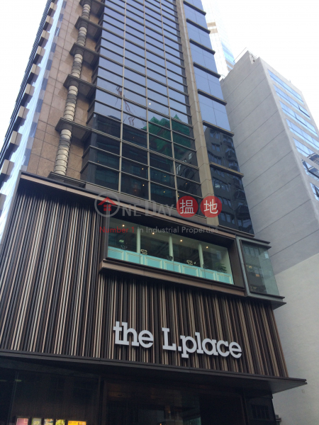 The L.Place (The L.Place) Central|搵地(OneDay)(2)