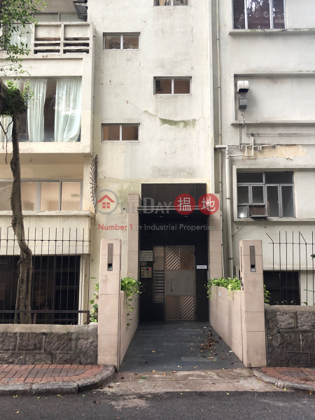 63 Macdonnell Road (63 Macdonnell Road) Central Mid Levels|搵地(OneDay)(2)