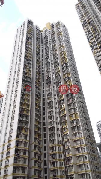 Mei Wui House, Shek Kip Mei Estate (Mei Wui House, Shek Kip Mei Estate) Shek Kip Mei|搵地(OneDay)(1)