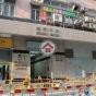 Fashion Centre (Fashion Centre) Cheung Sha WanWing Hong Street51-53號 - 搵地(OneDay)(3)