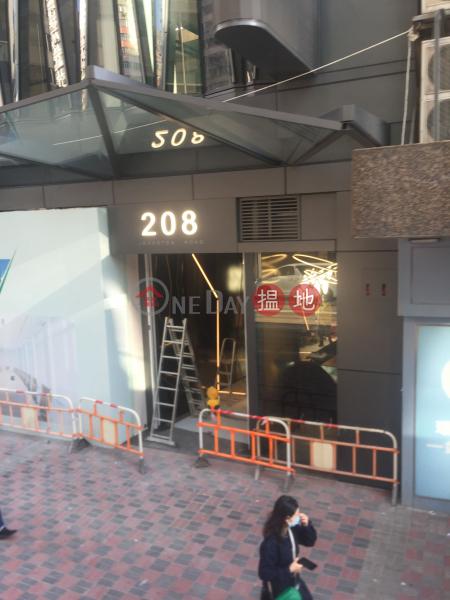 208 Johnston Road (208 Johnston Road) Wan Chai 搵地(OneDay)(3)