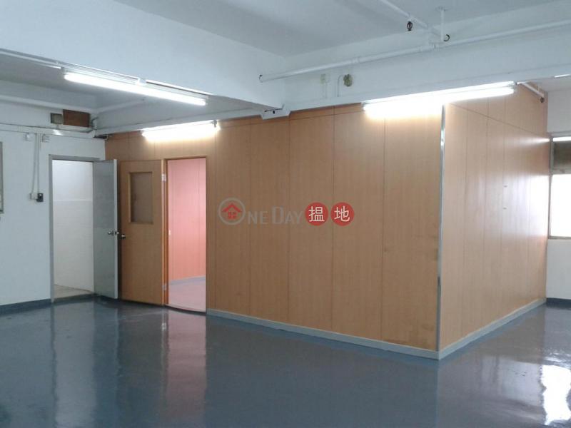 永恆工業大廈|高層|工業大廈-出租樓盤-HK$ 19,000/ 月