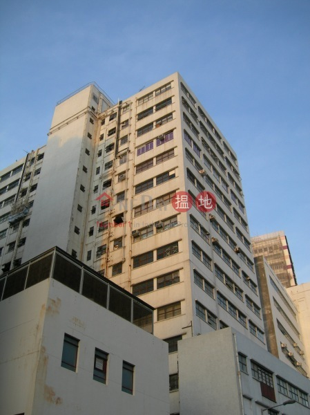 Cheung Tak Industrial Building (Cheung Tak Industrial Building) Wong Chuk Hang|搵地(OneDay)(1)