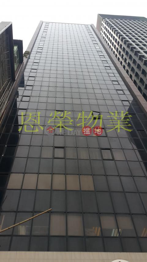 TEL 98755238|Wan Chai DistrictSing Ho Finance Building(Sing Ho Finance Building)Sales Listings (KEVIN-7738586316)_0