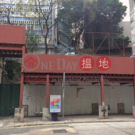 皇后大道西 150 號,上環, 香港島