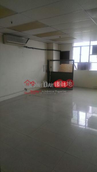 Property Search Hong Kong   OneDay   Industrial Rental Listings Wah Lok Industrial Centre