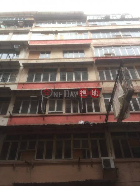 黃埔街31號 (31 Whampoa Street) 紅磡|搵地(OneDay)(2)