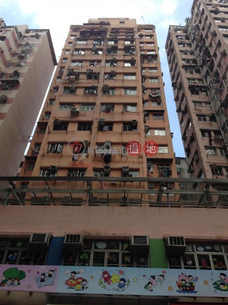 海安大廈 (Hoi On Building) 西灣河|搵地(OneDay)(4)
