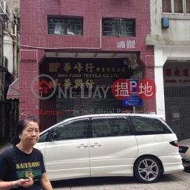 194 Ki Lung Street,Sham Shui Po, Kowloon